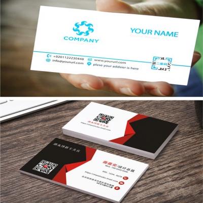 新疆印刷名片300克铜版纸